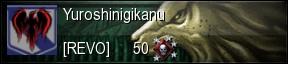 Discussion Rant Rank Emblems 80846